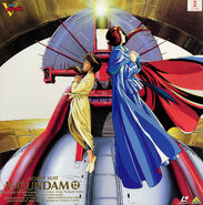 Victory Gundam Laser Disc 12