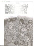 GundamGallery - Gundam Unicorn 171