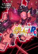 Gundam Build Fighters A-R Vol. 1