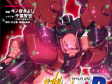 Gundam Build Fighters Amazing Ready