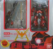 HCMPro ms09rs specialpaint p01