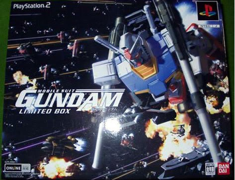 MSiA rx-78-4 p00 PS2GameSoft 01 front.jpg