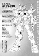 RX-78-5 G05 - MS Info