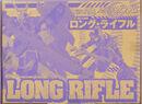 HG Long Rifle.jpg