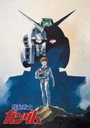Mobile Suit Gundam I Keyframe
