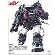 Zaku II Commander Type (Gaia custom)