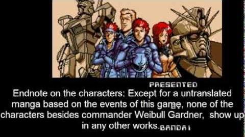 Gundam f91 formula wars epilogue