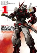SEED ASTRAY ReMaster Edition 1