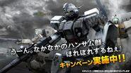 SW Gundam
