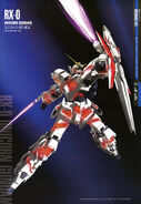 Unicorn Gundam Perfect Files