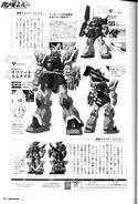 DXMech19Unicorn - ZeonScan4