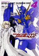 Gundam 00F RE Vol 4 Cover