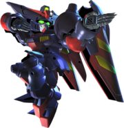 Master Gundam GGCR