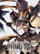 Mobile Suit Gundam IRON-BLOODED ORPHANS 1ST BD Vol.6