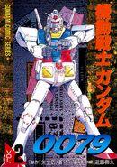 Gundam0079 vol2