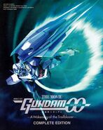 Mobile Suit Gundam 00 The Movie - Complete Edition - Cover