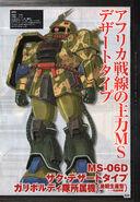 Zaku Desert Type (Gariboldi Team) D
