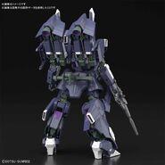 ARX-014 Silver Bullet Suppressor (Gunpla) (Rear)