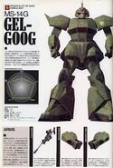 GEL-GOOG