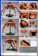 Gundam 00P Second Season Agrissa Type 71