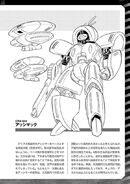 Gundam Cross Born Dust RAW v3 0196