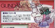 Gundam Unicorn - Vulcans