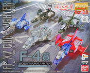 MG Core Fighter Prototype Color
