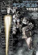 Mobile Suit Gundam Thunderbolt Vol. 3
