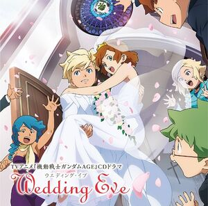 AGE Drama CD Wedding Eve.jpg
