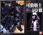 KadoSenshi MS-06 Zaku BlackTriStars