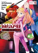 MSV-R The Return of Johnny Ridden Vol. 15