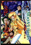 Mobile Suit Gundam in UC 0099 Moon Crisisa001