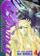 ∀ Gundam (Manga) Vol. 4 Cover