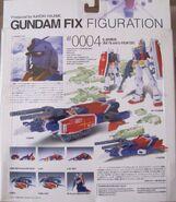 GFF 0004 GArmor box-back