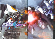 Gundam SEED Destiny Astray PN 18
