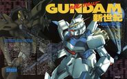 Gundam V Article 1