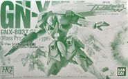 HG00 GN-XIV (Mass Production Type)