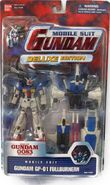 MSiA rx78gp01fb p01 USOriginal