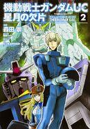 Mobile Suit Gundam Unicorn 'The Truth of E.F.F.' Vol.2