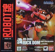RobotDamashii ms09rs p01