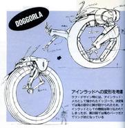Doggorla earlier designs