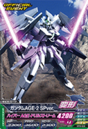 Gundam AGE-2 Normal SP Try Age 2