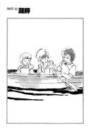 Gundam Zeta Novel RAW v4 277