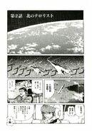 Mobile Suit Gundam in UC 0099 Moon Crisis023