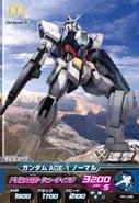Gundam AGE-1 Normal McDonalds