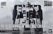 HG Gundam Rollout Color (Gundam The Origin Ver.)