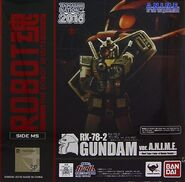 RobotDamashii Rx-78-2 verANIME-RealType p01