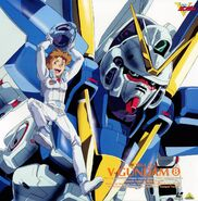 Victory Gundam Laser Disc 08