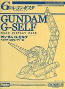 Gundam G-Self Head Display Base.jpg