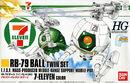Gunpla HGUC Ball 7-11 box.jpg